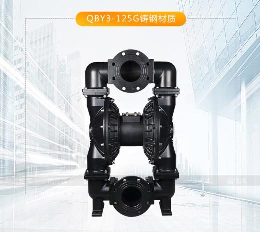 bơm màng QBY3-125G gang, bơm màng thân gang, bơm màng QBY3-125G, bơm màng khí nén, QBY3-125G, QBY3,