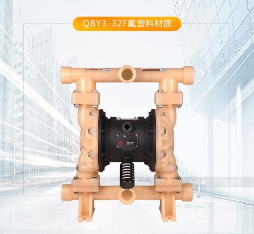 bơm màng QBY3-40F teflon, bơm màng QBY3-40F, bơm màng thân teflon, máy bơm màng QBY3-40F teflon, QBY3-40F, QBY3,