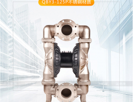 bơm màng QBY3-125P Inox, bơm màng QBY3-125P, bơm màng thân Inox, máy bơm màng QBY3-125P Inox, QBY3-125P, QBY3,